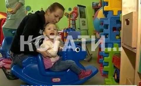Дети с ограничениями по здоровью получат ежемесячные дополнительные выплаты