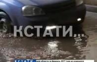 Дорожная ловушка для колес и подвесок появилась на ул. Совнаркомовской