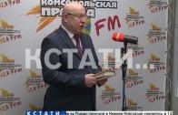 Губернатор Валерий Шанцев дал старт литературной эстафете «Читаем Горького»