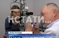 Не только дети, но и взрослые получат современную офтальмологическую помощь в Нижегородской области