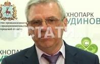 Нижегородская область стала лидером округа по объему производства