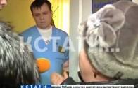 Новорожденному в роддоме сломали ключицу и повредили позвоночник