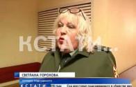 Особо опасный сантехник — коммунальщика обвиняют в нападении на полицейскую опергруппу