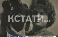 Первую женщину-космонавта накануне 8 марта поздравляли нижегородские школьники