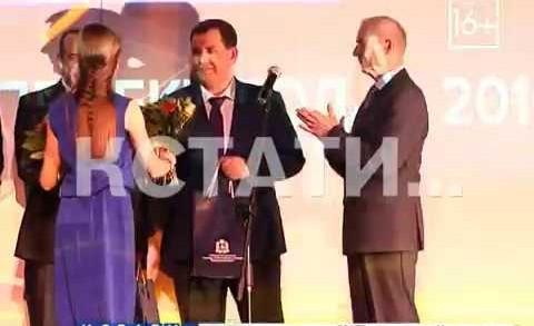 Победители конкурса «лучший инвестиционный проект года» были награждены в Нижнем Новгороде