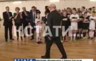 Почти 50 тысяч нижегородцев ежедневно занимаются спортом в Нижегородских ФОКах