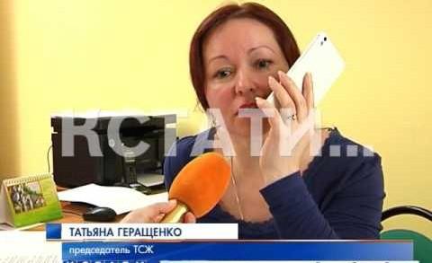 Прикрываясь именем прокурора города, мошенники выманивают деньги у председателей ТСЖ