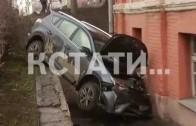 Приют для бездомных в Канавинском районе подвергся дорожно-транспортному нападению