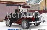 Ретро-автомобиль из авто-хлама построил слесарь-самоучка