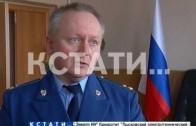Жена главы Вознесенского района осуждена за мошенничество.