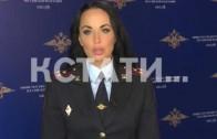 Банда хкеров-шантажистов задержана в Нижнем Новгороде