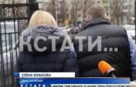 Директор фирмы, устроивший смертельный фейерверк в Дзержинске, предстал перед судом