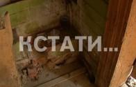 Еще над одним домом на ул. Самочкина нависла угроза разрушения