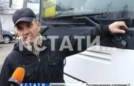 Неизвестная банда на Московской трассе расстреливает междугородние автобусы