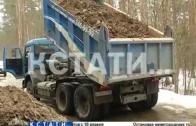 Песчаные преграды на грязном пути ассенизаторов встали в Зеленом городе