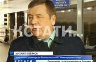 Представители Нижегородского метрополитена заявили об усилении мер безопасности