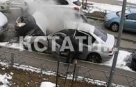 Прикурил с огоньком — попытка реанимации автомобиля после зимы закончилась пожаром