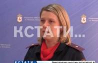 Сотрудники полиции просят помощи в поисках преступника укравшего 9 млн рублей