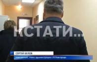 В Ленинском районном суде сегодня вновь рассматривали дело против главы городской администрации