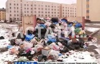 Военный городок Мулино утопает в мусоре