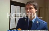 Высокопоставленный чиновник Канавинской администрации задержан по подозрению в мошенничестве