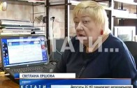 Хирурга нижегородской больницы после употребления наркотиков повысили в должности