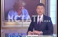 Алкогольно-наркотический скандал с руководством Сокольской больницы получил продолжение