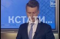 Глава Нижнего Новгорода сложил полномочия под аплодисменты депутатов