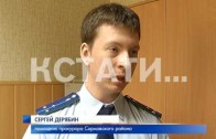 Мягкое наказание за жесткое избиение, каратисту изуродовавшему подростка, вынесен приговор.