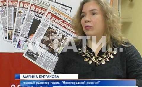 Одна из старейших газет Нижнего Новгорода — «Нижегородский рабочий», отмечает юбилей — 85 лет