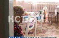 Пенсионеры-меценаты за свою пенсию ремонтируют районную больницу