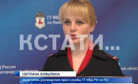 Первые официальные комментарии относительно коррупционного скандала в Городце