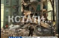 Возобновилось слушание дела по обвинению нижегородского градоначальника в халатности