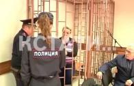 Елене Медведевой избирали меру пресечения