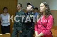 Мать и отец убившие своего ребенка из-за кредитов выслушали приговор суда