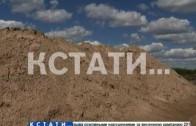 Неприкрытое воровство — незаконная разработка недр в Дальне-константиновском районе