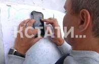 Поиски пропавшего пенсионера проходят в лесах Богородского района