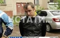 Пытаясь задержать опасного преступника, таксист получил ножевое ранение