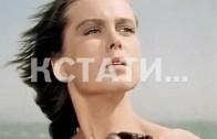 Со дня рождения нижегородской легенды советского кино — Изольды Извицкой исполнилось 80 лет
