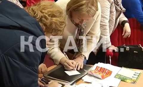 Собрание обманутых зрителей прошло в ДК «Красное Сормово»