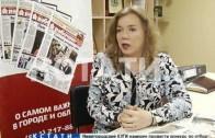 «Союз-печать» становится раритетом в Нижнем Новгороде