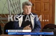Вице-губернатор, управляющий банком, подсудимый — скандальная карьера заместителя Геннадия Ходырева