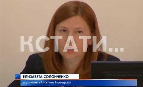 Женщина впервые встала во главе Нижнего Новгорода