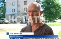 Депутат избил чиновника — политические баталии завершились в суде
