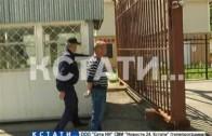 Догхантер с ружьем устроил кровавую расправу в селе Кожевенное