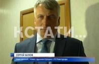 Глава администрации Нижнего Новгорода снова на скамье подсудимых