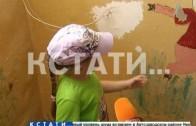 Настенная подъездная живопись — жители сами начали рисовать на стенах подъездов.