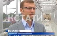 Первые в России алюминиевые мосты установлены в поселке Афонино