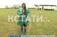 Погода подготовила сюрприз для 50 тысяч человек, которые приехали на фестиваль электронной музыки