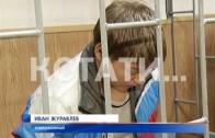 Сексуальный насильник притворился грабителем, чтобы избежать наказания